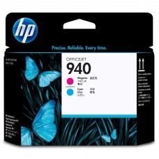 Cabezal de Impresión, HP, C4901A, 940, Cyan y Magenta