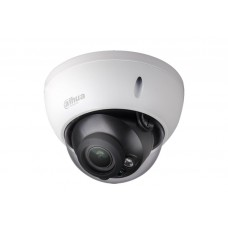 DAHUA - Cámara de vigilancia, Dahua, HDABW1400E28, Tipo Domo, De ojo de pescado, alta definición 2560 x 1440, IK10, Blanco