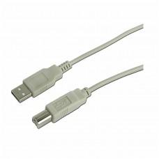 MANHATTAN - Cable USB, Manhattan, 771023, USB A a USB B, 1.8 metros