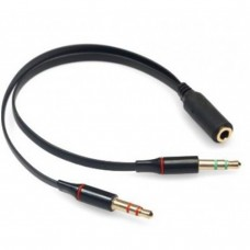 Adaptador de Audio, Brobotix, 651404, Estéreo, 3.5 mm, Dual, Macho
