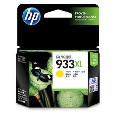 HP - Cartucho de Tinta, HP, CN056AL, 933XL, Amarillo, Alto Rendimiento