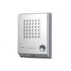 PANASONIC - Portero Electrónico, Panasonic, KX-T7765X, Sistema de intercomunicación de puerta